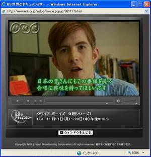 NHKBSchoir3