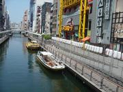 20110723大阪旅めがね