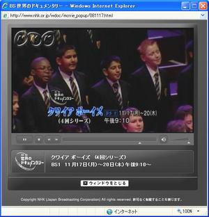 NHKBSchoir2