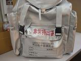 20120205防災バッグ