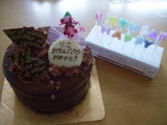 20090529バースデーケーキ