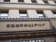 20120303高麗橋野村ビルディング