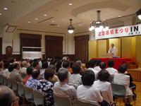 2008落語in天王寺区役所