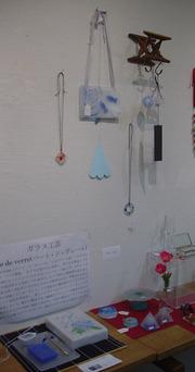 20110726にぎわい展作品