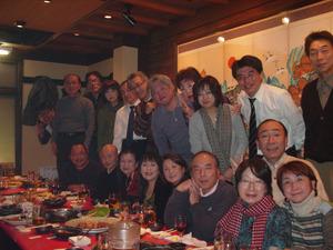 20101210桃陽小同窓会忘年会鶴一にて