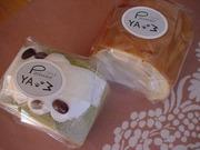 20120229おきにいりロールケーキ