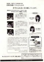 2008同志社クリスマス2