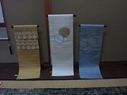 20120209まこと織物