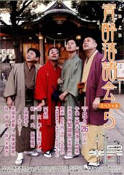 20090526yukyo[1]