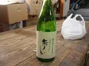 20120204大阪検定合格者の集い7