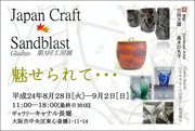 240902-canal-craft23cw