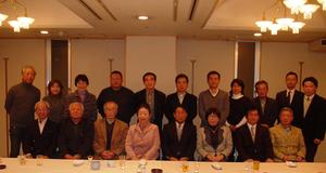 20100131夕陽丘中学幹事会新年会