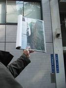 20120204大阪検定合格者の集い2