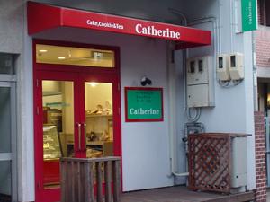 カトリーヌお店