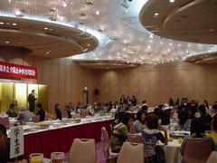 20081108懇親会1