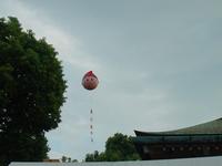 2008彦八まつりballoon