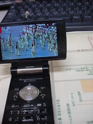 オリンピック開会式2