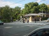 今出川キャンパス正門