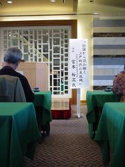 20120207KKRホテル大阪祭講演