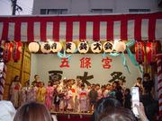20110715五条宮夏祭3