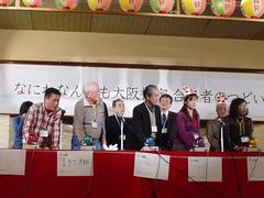 20110123大阪検定合格者のつどい