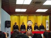 20120902彦八まつり4