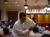 20090916落語会2等
