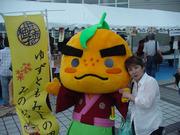 20110710大阪検定たきのみちゆずる君と