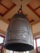 20100227わがまち天鷲寺梵鐘