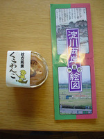 20101024上町台地歴史講座くらわんこ