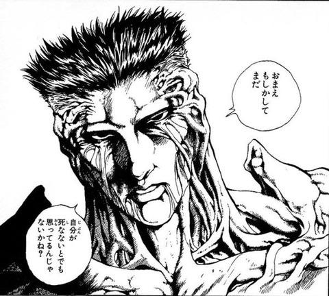 yuhaku01