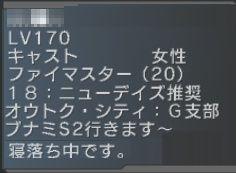 2688a6e9