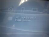 PSP1G