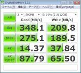 120GB_X58Marvell