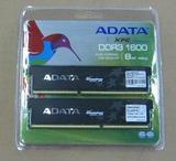 ADATA_PC12800