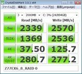 Z77EX6_8_RAID0