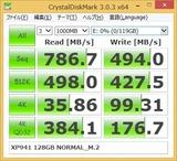XP941_128GB_2