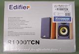 R1000TCNパッケージ