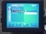 PC105LCD