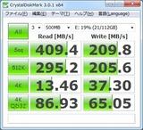 120GB_890GX_OS標準