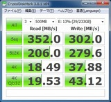 250GB_H67_IDE