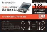 CFDパッケージ
