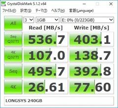 LONGSYS_240GB_CDM