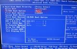 壁超え対応BIOS