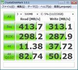 890GX_OS標準ドライバ