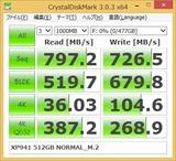 XP941_512GB_2