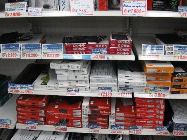 「キーボード売り場」の画像検索結果