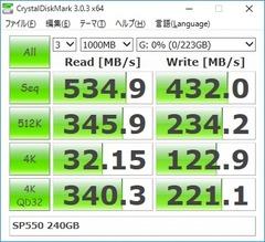 SP550_240GB_CDM