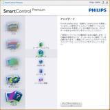 SmartControl_1