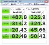 250GB_H67_SATA3
